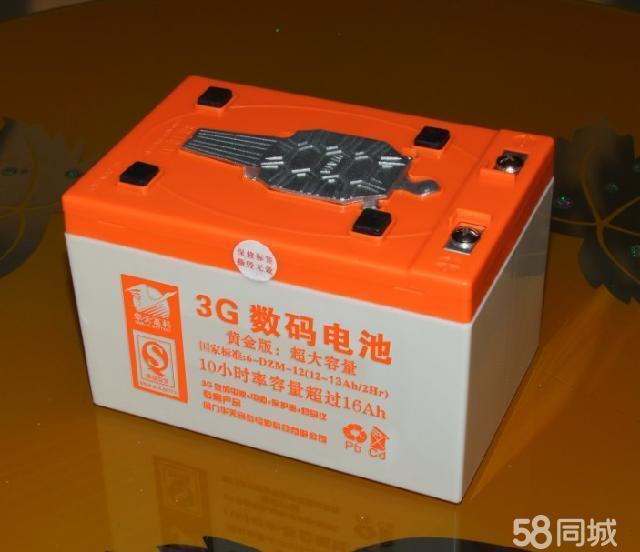 【图】现在西安最火的电动车电池-华天3g数码电池
