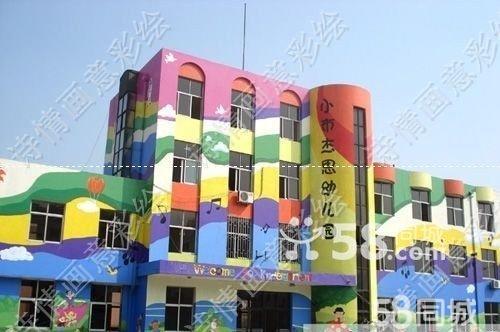 【图】北京幼儿园墙体壁画室内壁画室外壁画墙壁画
